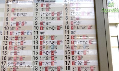 松江駅のホーム時刻表