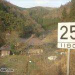 因美線の速度制限標識