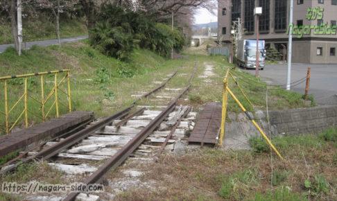 西濃鉄道昼飯線跡