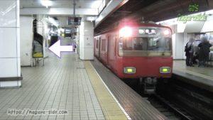 名鉄名古屋駅の降車ホーム