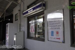 下呂駅の改札内売店の跡らしき窓