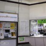 飛騨古川駅の窓口と券売機