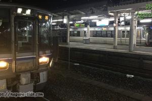 敦賀駅で待機する223系と531系