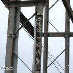 雲州平田駅にある今市線のポスト