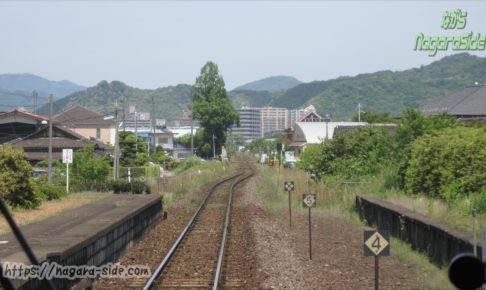 山口線 一線化された駅