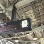 鳥取駅ホーム 故障中の時計