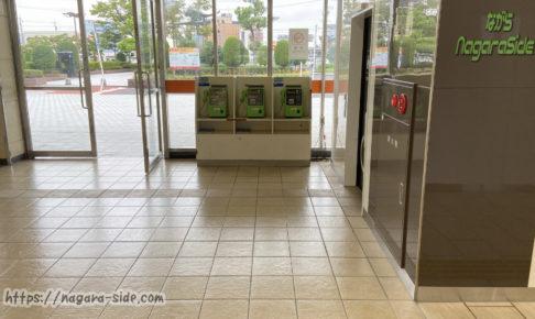 岐阜羽島駅の公衆電話