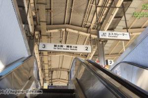 岐阜羽島駅下りホームエスカレーター