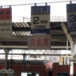 益田駅の吊り下げ札式乗車口案内
