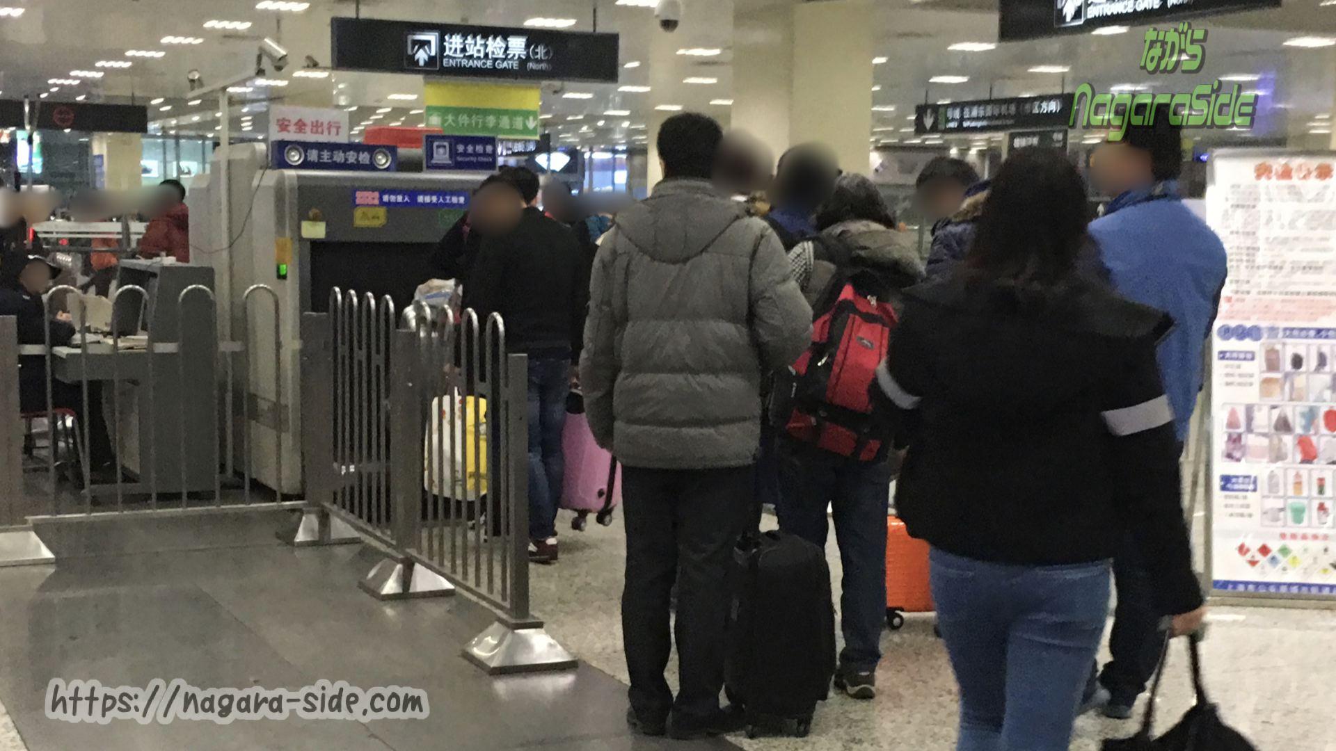中国の地下鉄の手荷物検査