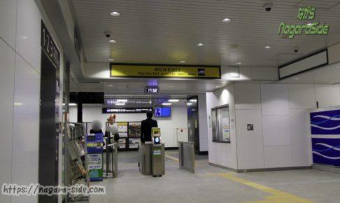 富山駅乗り換え改札