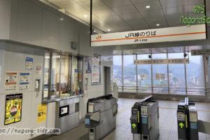 鵜沼駅の改札