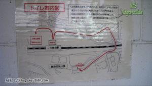 勝原駅のトイレ案内
