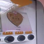 恋山形駅のグッズ併売の自販機
