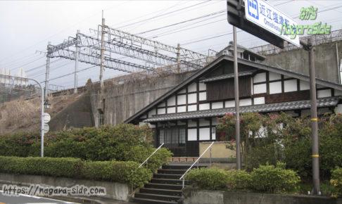 近江塩津駅の駅舎