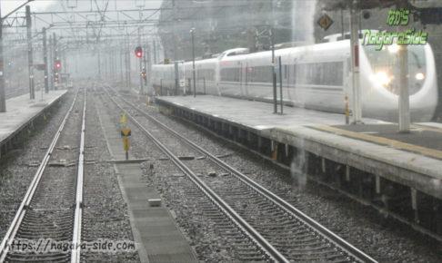 近江塩津駅を通過するしらさぎ