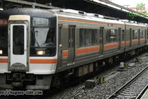 名古屋駅に停車するキハ75 快速みえ