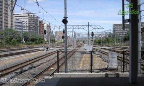 新大阪駅から京都方面を望む