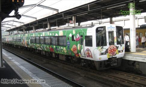 児島駅に停車するアンパンマン列車