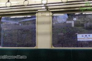 211系の改造された窓とその名残