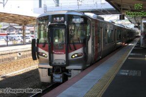 1日4本の南岩国行き列車in宮島口駅