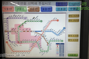 韓国釜山の地下鉄券売機