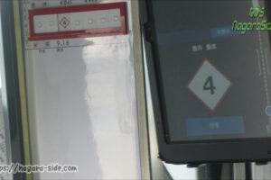 JR東海の運行用タブレット