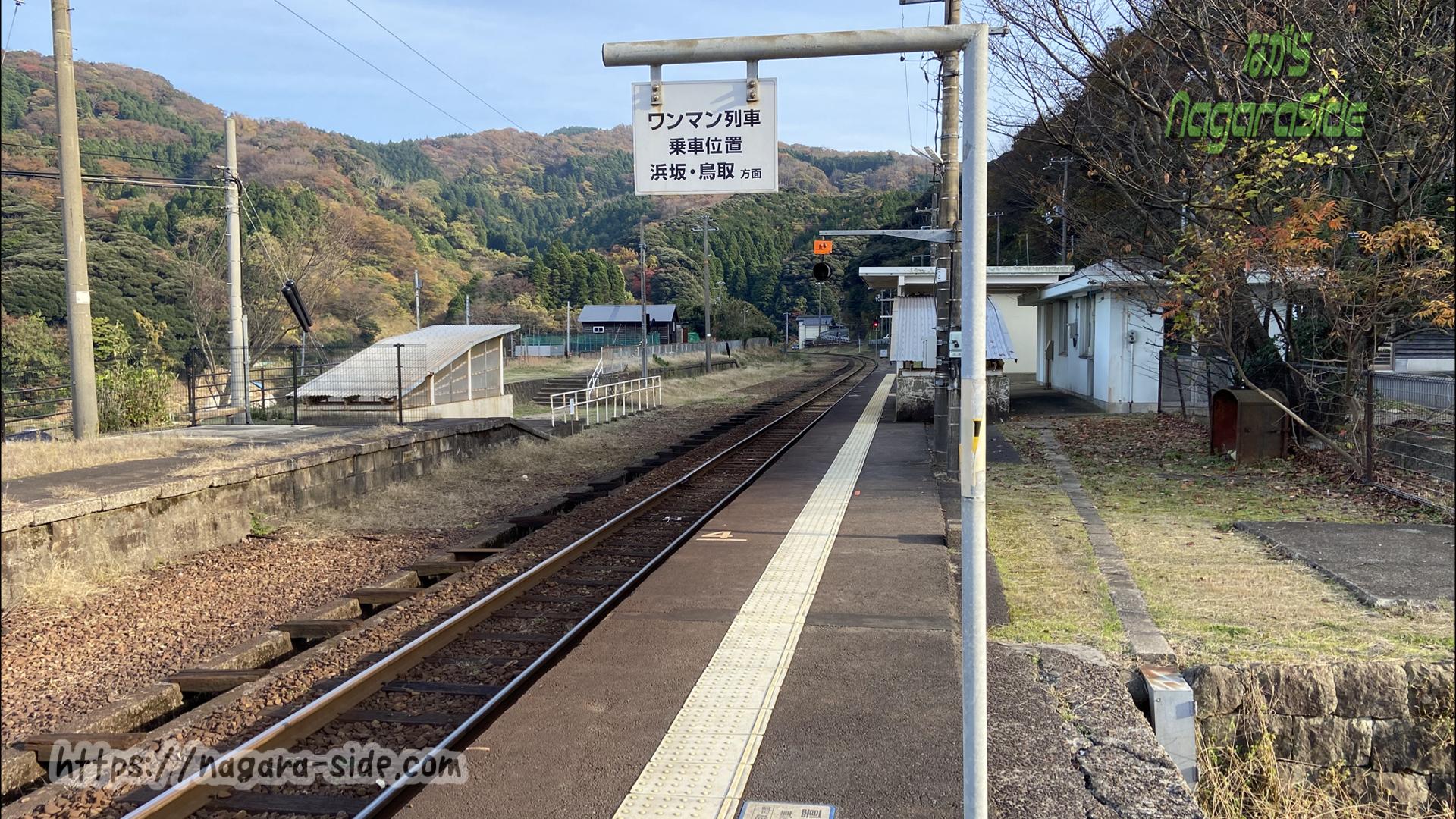 長いホームが残る山陰本線鎧駅