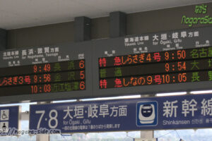 米原駅の在来線発車標。行き先は多岐にわたる