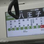 横浜線ドア上の液晶ディスプレイ