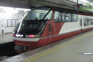 迷駅、名鉄名古屋駅