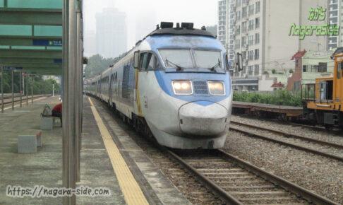 旧懐雲台駅に入線するセマウル号