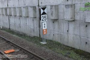 餘部駅にあるトワイライトエクスプレス瑞風用の標識