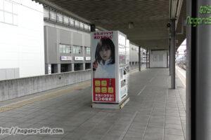 姫路駅播但線ホームにある自動販売機