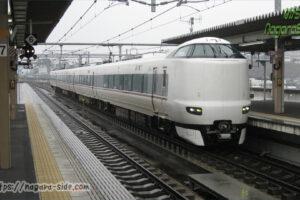 福知山駅に入線する特急