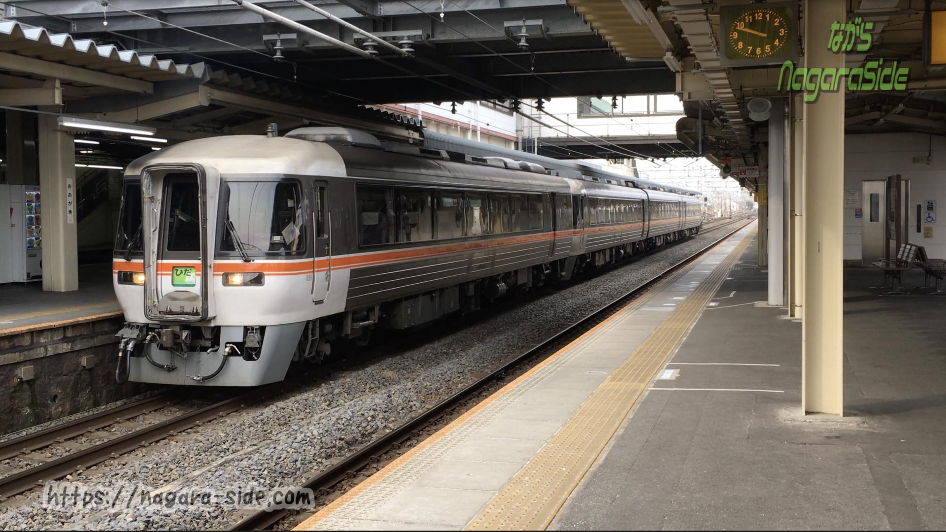 大垣駅を発車する大阪ひだ