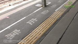 飛騨古川駅ホームに残る昔ながらの乗車口案内