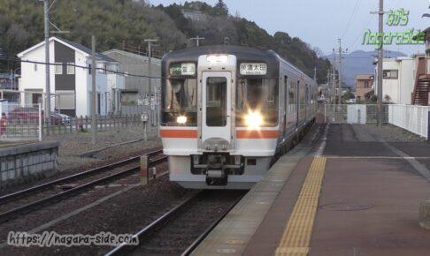古井駅に入線するキハ75形