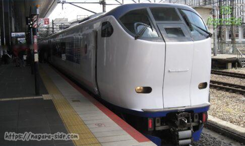 京都駅で発車を待つ、はるか