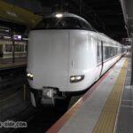 京都駅31番のりばで待機する「きのさき」