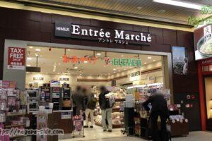 姫路駅の売店アントレマルシェ セブンイレブン