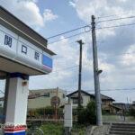 長良川鉄道の関口駅
