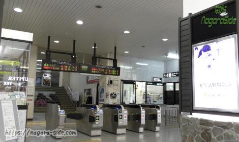 自動改札・ICOCAが導入された松江駅