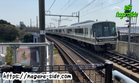 梅小路京都西駅を通過する221系快速