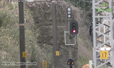 関ヶ原駅の垂井線出発信号