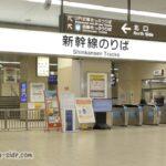 東海道新幹線岐阜羽島駅の改札