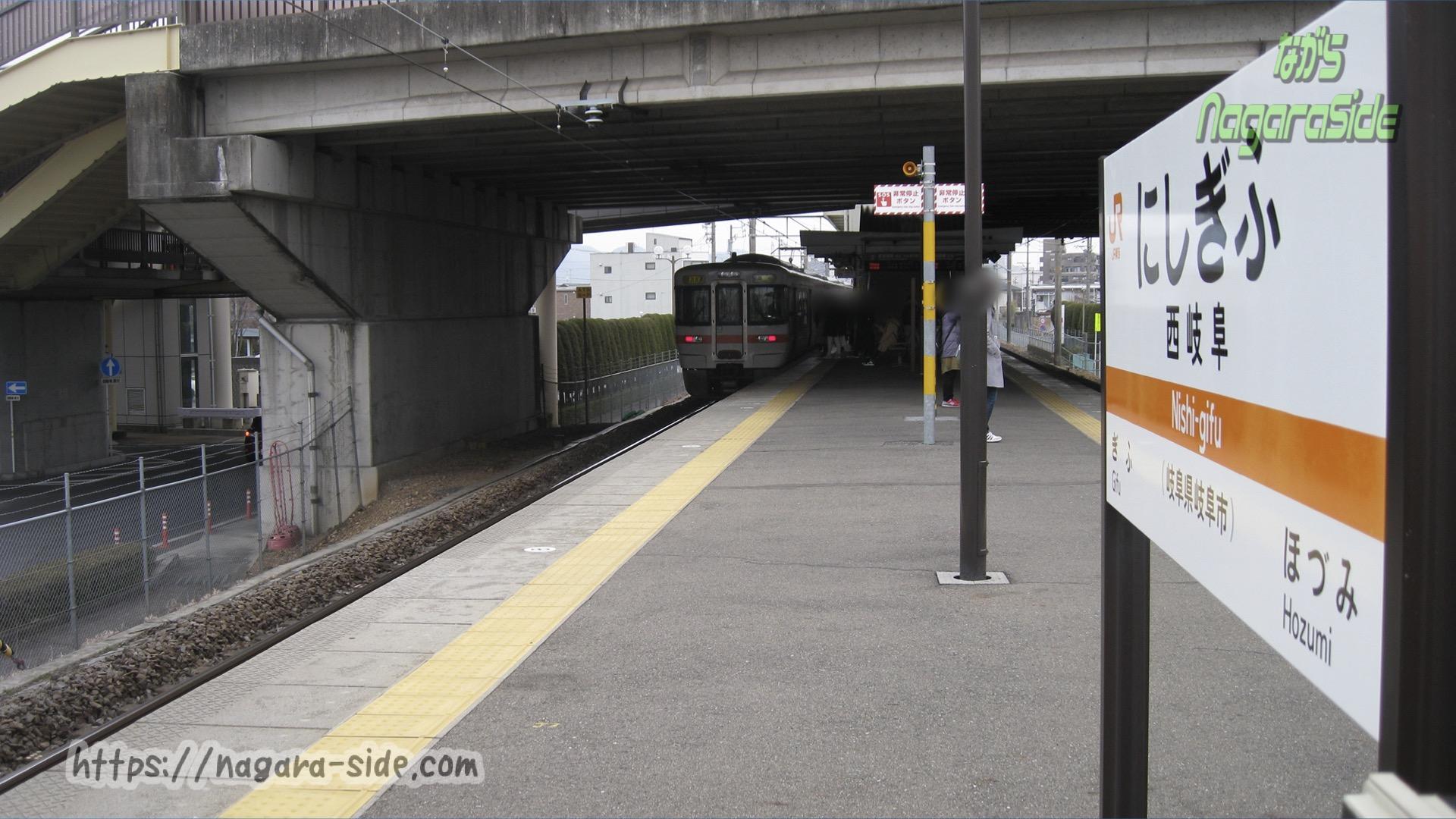 西岐阜駅に停車する上り特別快速