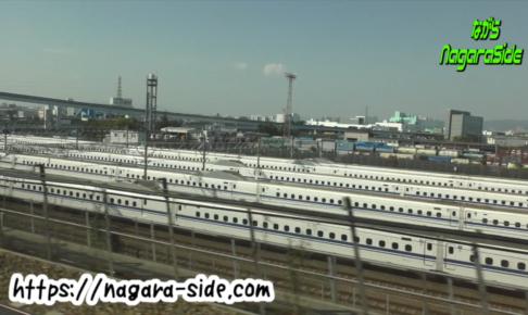 東海道新幹線から見る鳥飼車両基地