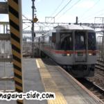 岐阜駅に入線する上りひだ