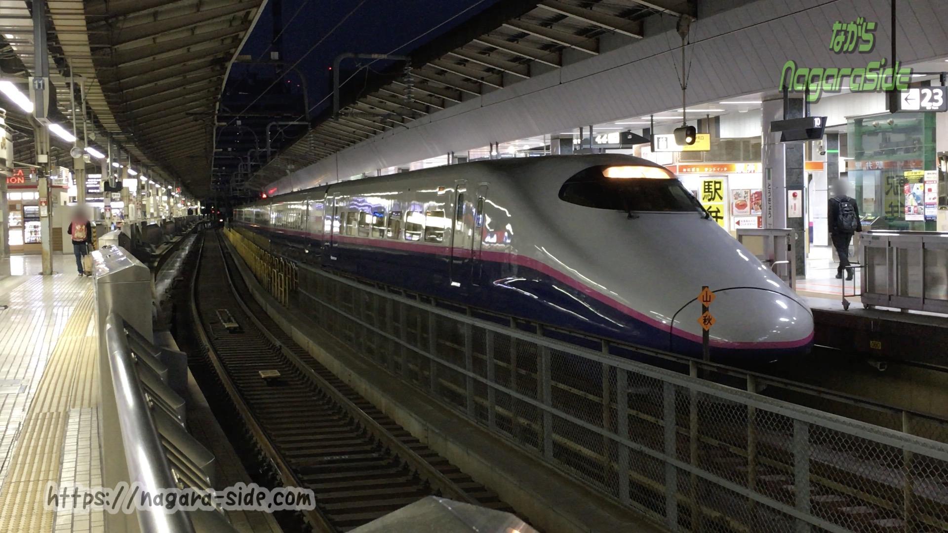 東京駅を出発する始発やまびこ
